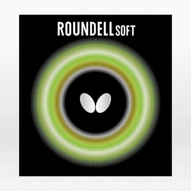 在庫処分特価】バタフライ(Butterfly) ROUNDELL SOFT ラウンデル ソフト ハイテンション裏ラバー 卓球ラバー 05880(21y4m)