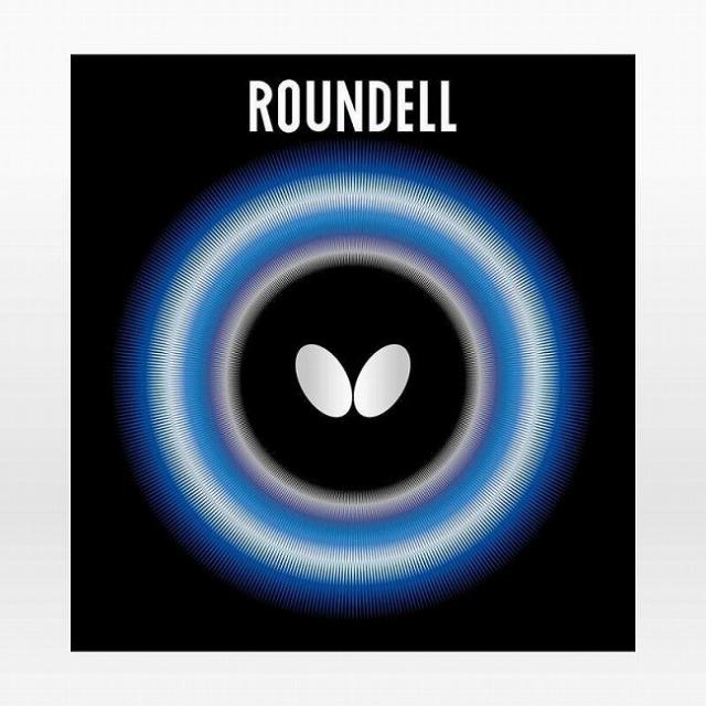 在庫処分特価】バタフライ(Butterfly) ROUNDELL ラウンデル ハイテンション裏ラバー 卓球ラバー 05860(21y4m)