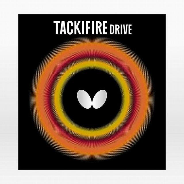 在庫処分特価】バタフライ(Butterfly) TACKIFIRE DRIVE タキファイア ドライブ 粘着性裏ラバー 卓球ラバー 05330(21y4m)