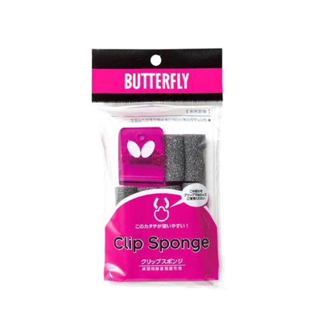 在庫処分特価】バタフライ(Butterfly) CLIP SPONGE クリップスポンジ 卓球用接着剤塗布用 74200(21y4m)
