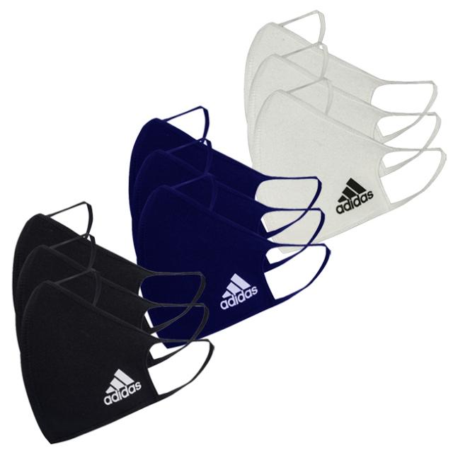アディダス(adidas) ユニセックス フェイスカバー BOS 3枚組 洗えるマスク RF495-HE6944/HF7046(21y7m)
