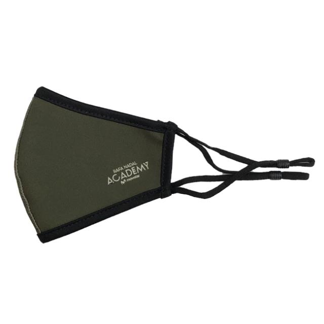 ラファエル・ナダル(Rafa Nadal) ジュニア(ユニセックス) RAFA NADAL ACADEMY 布製スポーツマスク カーキ (21y3m)