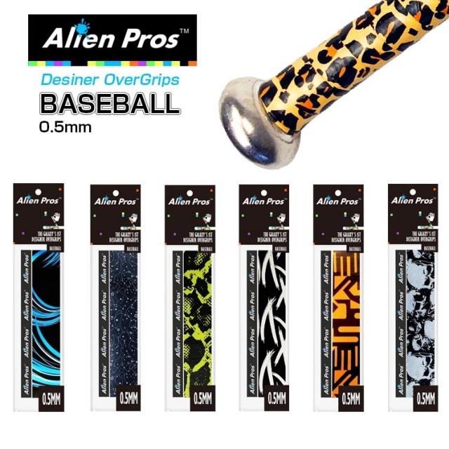 Alien Pros(エイリアン プロス) デザイナー 野球/ソフトボール オーバー グリップテープ 0.5mm厚 ウェットタイプ SX-BA-1(20y8m)