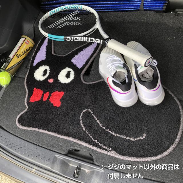 [靴の履き替えや車トランクのアクセントに!]魔女の宅急便 黒猫ジジのインテリアマット くつろぎ (21y3m)