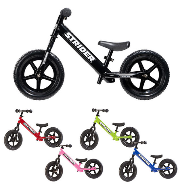 [18ヶ月から3歳に最適]STRIDER(ストライダー) 12 クラシック バランスバイク (ペダルなし自転車) ST-M4(20y12m)