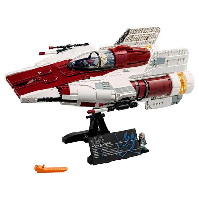 レゴ(LEGO) スターウォーズ Aウイング スターファイター 75275(21y6m)