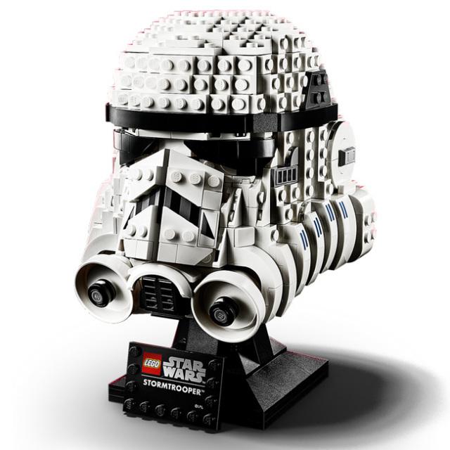 レゴ(LEGO) スターウォーズ ストームトルーパーヘルメット おもちゃ ブロック 75276(20y12m)