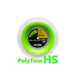 ヨネックス ポリツアーHS(1.25mm/1.30mm) 200Mロール 硬式テニス ポリエステル ガット(Yonex Poly Tour HS )PTH1