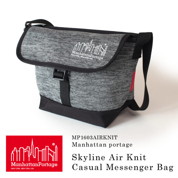 (マンハッタンポーテージ) Manhattan Portage SKYLINE AIR KNIT Casual Messenger Bag MP1603AIRKNIT