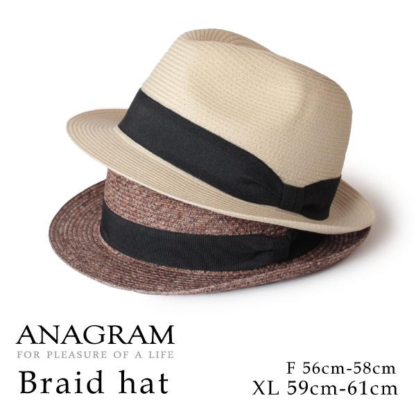 (アナグラム) ANAGRAM サイズ調整可 ブレードハット 中折れハット 大きいサイズ 帽子 紫外線 防止 UVカット