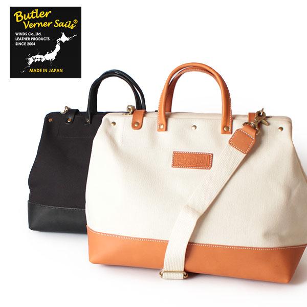【送料無料】バトラーバーナーセイルズ Butler Verner Sails ダレスバッグ 口金ボストンバッグ 2way ショルダーバッグ ヌメ革 本革 レザー キャンバス 鞄 JA-0997