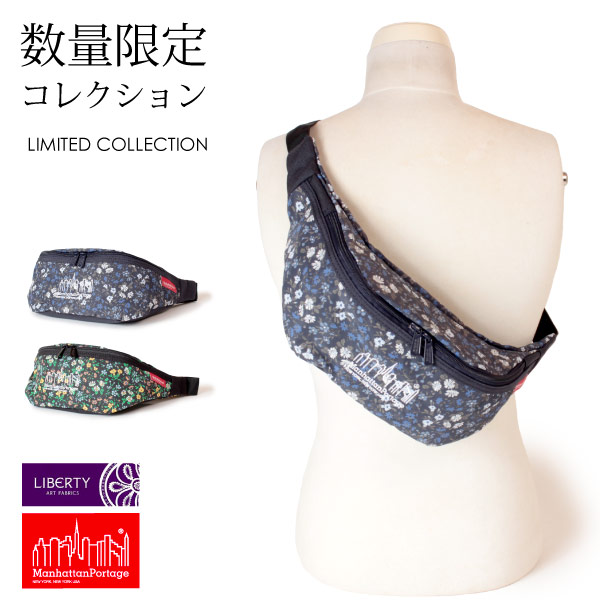 (マンハッタンポーテージ) Manhattan Portage Liberty Fabric Brooklyn Bridge Waist Bag MP1100LBTY20SS