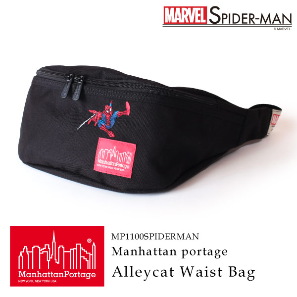 (マンハッタンポーテージ) Manhattan Portage × SPIDER-MAN Brooklyn Bridge Waist Bag MP1100SPIDERMAN