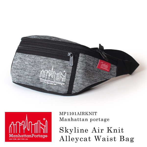 (マンハッタンポーテージ) Manhattan Portage SKYLINE AIR KNIT Alleycat Waist Bag MP1101AIRKNIT
