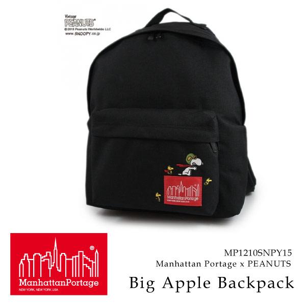 (マンハッタンポーテージ) Manhattan Portage リュックサック デイパック ビッグアップル ピーナッツ/スヌーピー