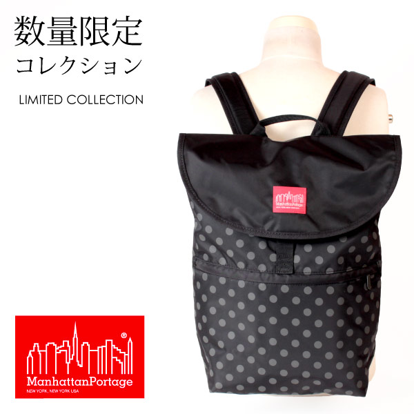 (マンハッタンポーテージ) Manhattan Portage リュックサック デイパック Jefferson Market Garden Backpack Dot Print MP1292PDDOT19