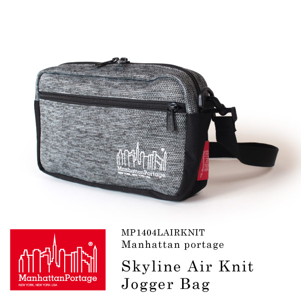 (マンハッタンポーテージ) Manhattan Portage SKYLINE AIR KNIT Jogger Bag MP1404LAIRKNIT