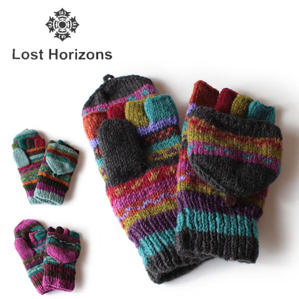 【即納】Lost Horizons ロストホライズンズ 2way ウールミトングローブ 手編みニット手袋 ハンドメイド