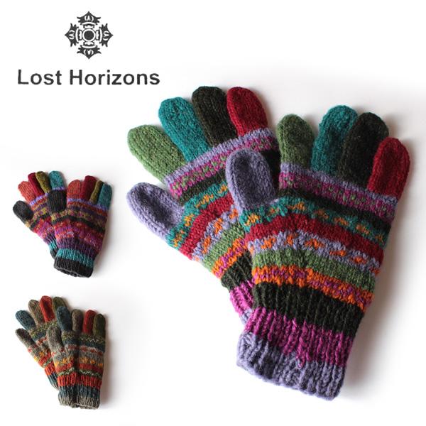 【即納】Lost Horizons ロストホライズンズ ウールグローブ 手編みニット手袋 ハンドメイド