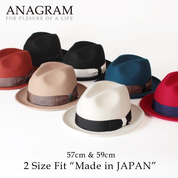 (アナグラム) ANAGRAM 日本製 フェルトハット 中折れハット 帽子 メンズ レディース 小さいサイズ 帽子 S57cm M59cm Made in JAPAN