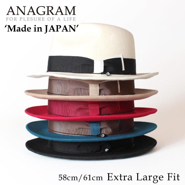 (アナグラム) ANAGRAM 日本製 つば広帽子 ウールフェルトハット 中折れハット メンズ レディース 大きいサイズ 帽子 M58cm L61cm