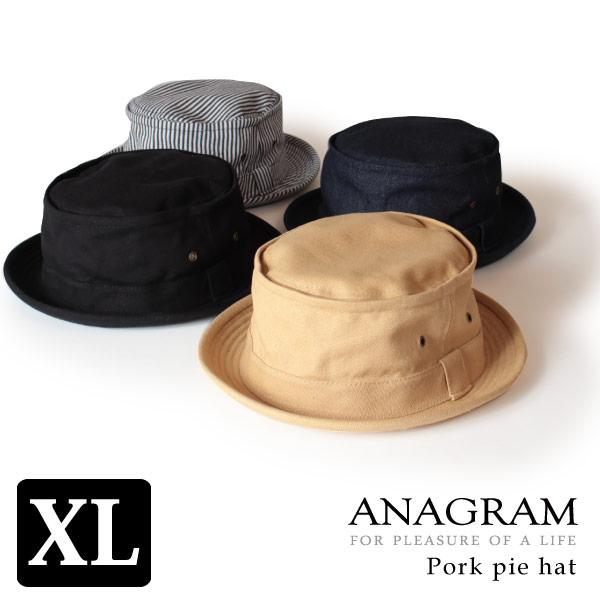 (アナグラム) ANAGRAM ポークパイハット キャンバス/デニム/ヒッコリー 大きいサイズ 帽子 XLサイズあり