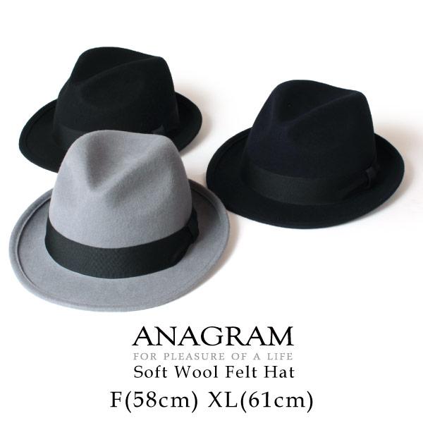 (アナグラム) ANAGRAM ウールフェルトハット 中折れハット 大きいサイズ 帽子 XLサイズあり