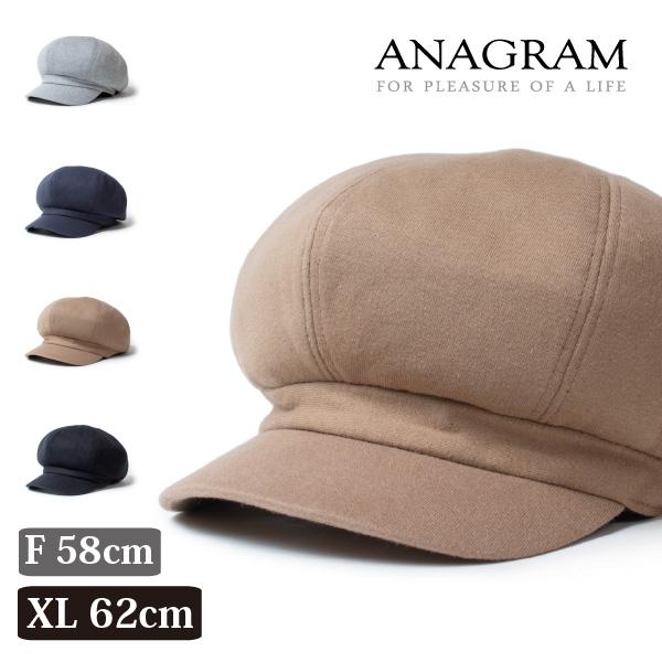 (アナグラム) ANAGRAM 2way スウェットキャスケット ハンチング ニュースキャップ 大きいサイズ 帽子 XLサイズあり