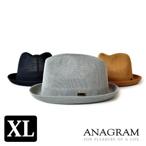(アナグラム) ANAGRAM サーモハット 中折れハット メッシュ 大きいサイズ 帽子 XLサイズ 熱中症対策 紫外線対策 UV対策