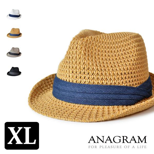 (アナグラム) ANAGRAM サーモニットハット 中折れハット メッシュ 大きいサイズ 帽子 XLサイズ 熱中症対策 紫外線対策 UV対策