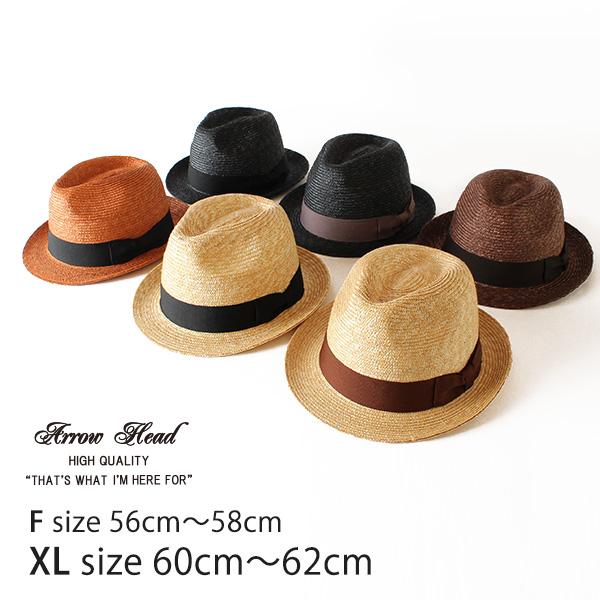 【即納】ARROWHEAD アローヘッド ストローハット 麦わらハット 麦わら帽子 中折れハット 大きいサイズ 帽子