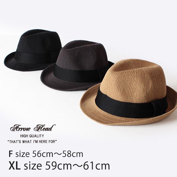 【即納】ARROWHEAD アローヘッド サーモハット 中折れハット 大きいサイズ 帽子