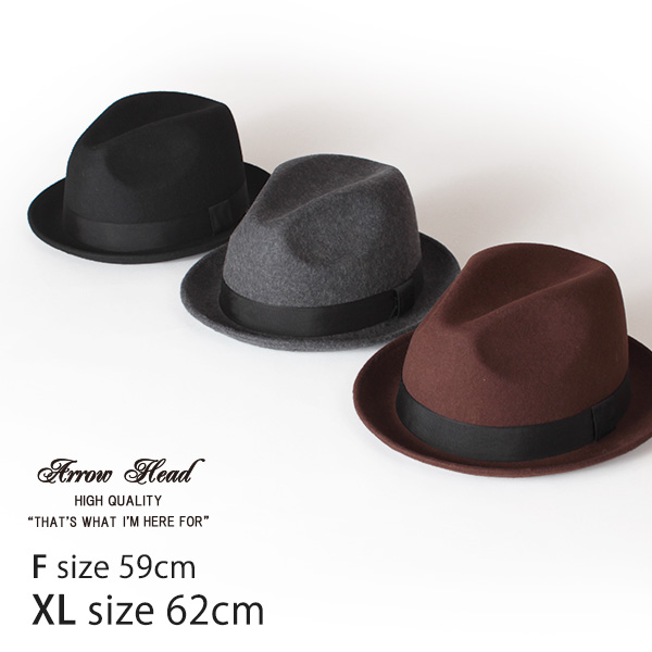 【即納】ARROWHEAD アローヘッド ウールフェルトハット 中折れハット 大きいサイズ 帽子