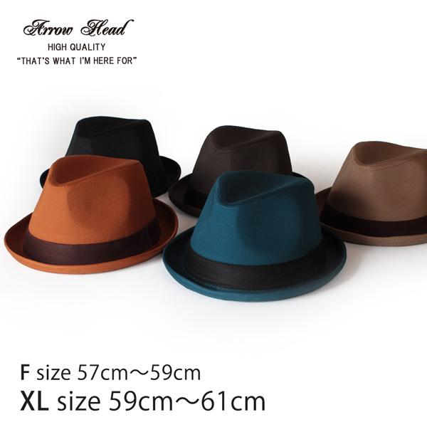 【即納】ARROWHEAD アローヘッド コットンツイルハット 中折れハット 大きいサイズ 帽子