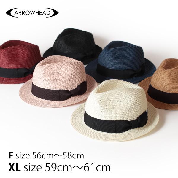 【即納】セール★ARROWHEAD アローヘッド ペーパーブレードハット 中折れハット 麦わらハット 麦わら帽子 大きいサイズ 帽子 UV対策 UVカット帽子