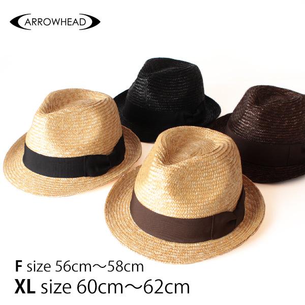 【即納】ARROWHEAD アローヘッド ストローハット 中折れハット 麦わらハット 麦わら帽子 大きいサイズ 帽子 UV対策 UVカット帽子