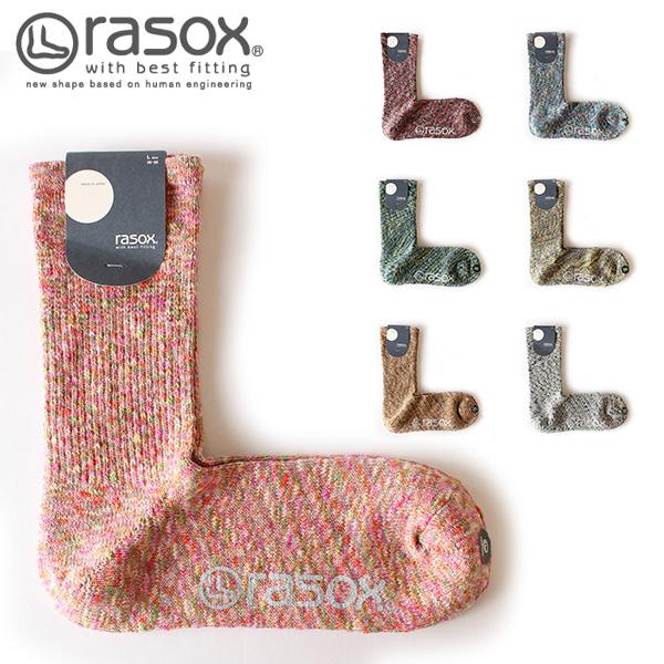 【即納】rasox ラソックス スプラッシュ・コットン L字ソックス ベーシック 靴下