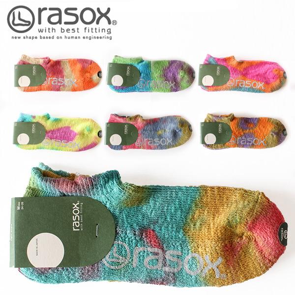 【即納】rasox ラソックス タイダイロウ L字ソックス 靴下 【クロネコDM便対応/メール便送料無料】