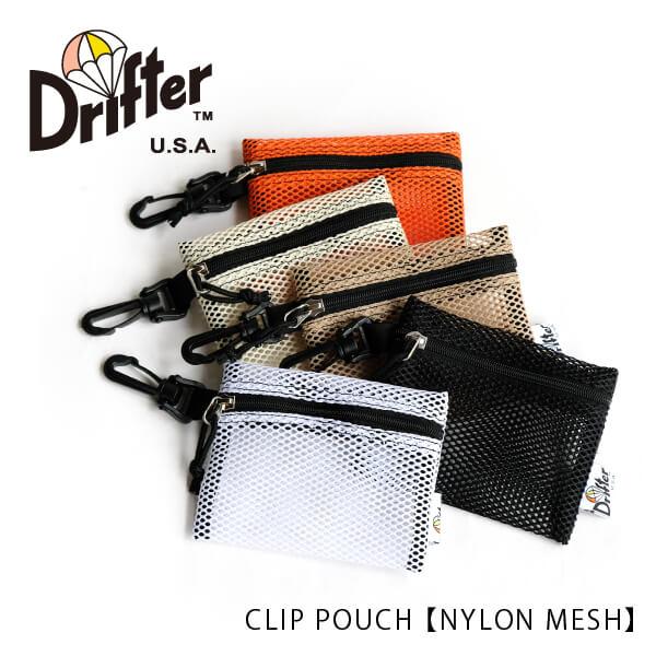 (ドリフター) Drifter 日本正規品 クリップポーチ ナイロンメッシュ CLIP POUCH DFV0215M