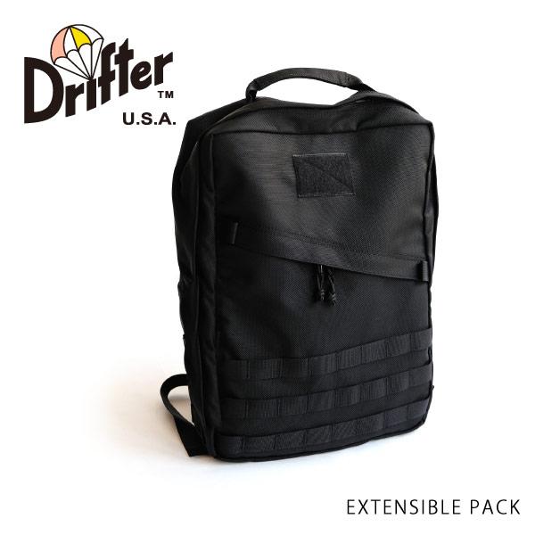 (ドリフター) Drifter EXTENSIBLE PACK エクステンシブルパック バックパック リュック リュックサック デイパック DFV0431