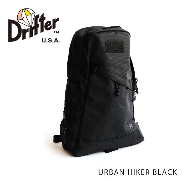 (ドリフター) Drifter URBAN HIKER BLACK アーバンハイカー バックパック リュック リュックサック デイパック DFV0450