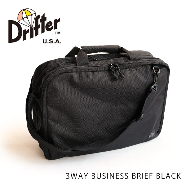 (ドリフター) Drifter 3WAY BUSINESS BRIEF BLACK スリーウェイビジネスブリーフ バックパック ショルダーバッグ DFV0690