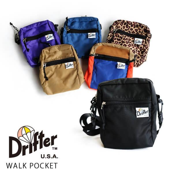 (ドリフター) Drifter ウォークポケット WALK POCKET ミニショルダーバッグ 斜め掛け オーガナイザー バッグインバッグ DFV1220