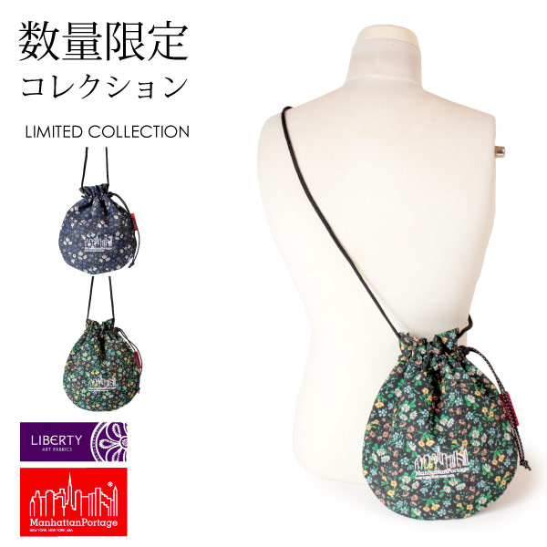 (マンハッタンポーテージ) Manhattan Portage Liberty Fabric Drawstring Purse DSP-LG-LBTY20SS