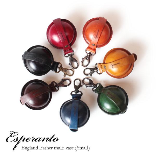 (エスペラント) esperanto [Sサイズ] コインケース 携帯灰皿 マルチケース イングランドサドルレザー