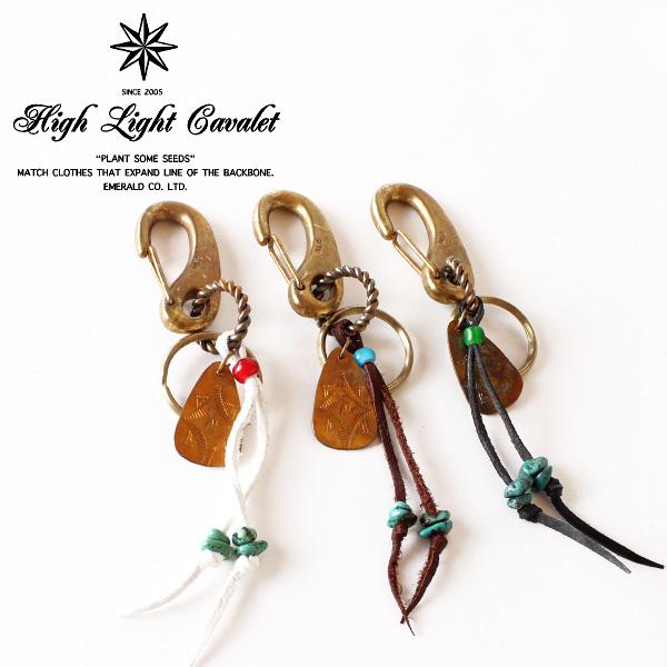 【即納】HIGH-LIGHT CAVALET ブラスキーホルダー 真鍮 ターコイズ石 ハイライトキャバレー