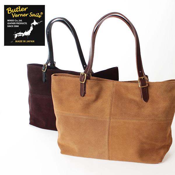 【即納】【送料無料】Butler Verner Sails バトラーバーナーセイルズ ビッグトートバッグ 牛革スウェード 鞄