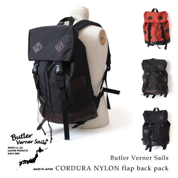 (バトラーバーナーセイルズ) Butler Verner Sails コーデュラナイロン フラップ リュックサック デイパック 本革付属