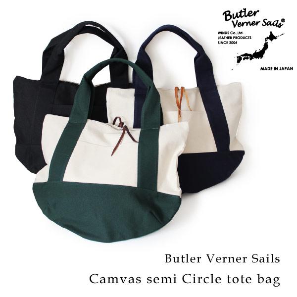 (バトラーバーナーセイルズ) Butler Verner Sails トートバッグ マザーズバッグ 8号キャンバス バトラーバーナーセイルズ カバン