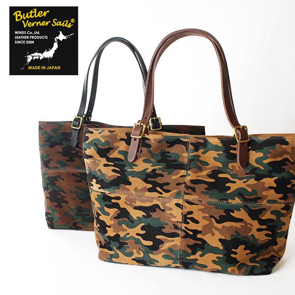 【即納】【送料無料】Butler Verner Sails バトラーバーナーセイルズ ビッグトートバッグ 牛革スウェード 迷彩柄プリント 鞄